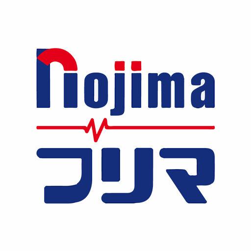 フリマアプリ - nojima online フリーマーケット デジタル&家電専門のフリマ